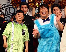 「モンスターズ・ユニバーシティ」声優を務める田中裕二と石塚英彦「モンスターズ・ユニバーシティ」