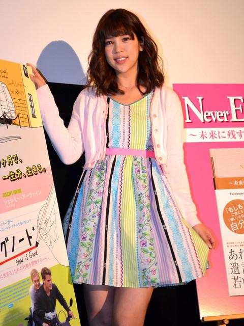 坂口杏里、母・坂口良子さんに思い馳せ「後悔しない毎日をおくりたい」