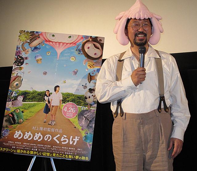 村上隆、監督デビュー作「めめめのくらげ」2年越し封切りに感無量 - 画像2