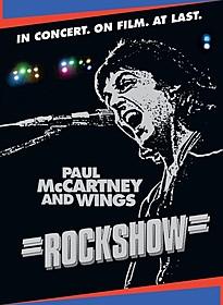 伝説のライブをスクリーンで!「ポール・マッカートニー&ウイングス ロックショウ」
