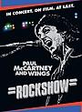 ポール・マッカートニー&ウイングスの伝説のライブ、5月に劇場上映決定