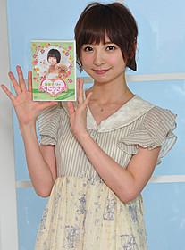 「麻里子さまのおりこうさま」DVDをPRする篠田麻里子