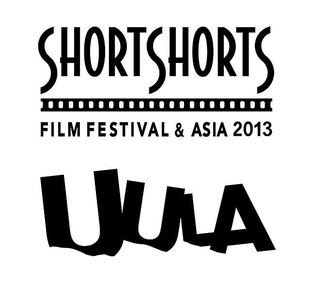 ショートショートフィルムフェスティバル&アジアに「UULAアワード」新設