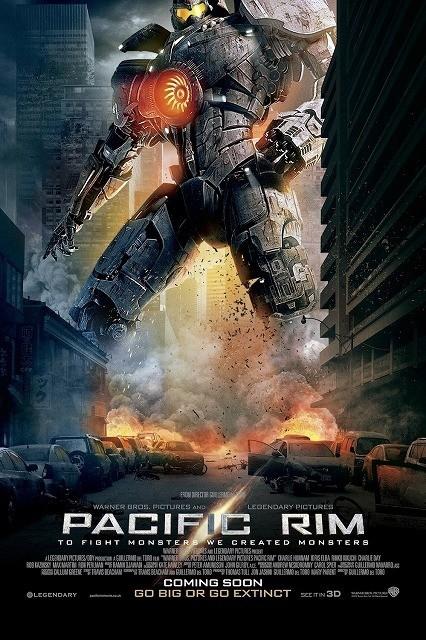 戦うか、滅びるか。 巨大生命体と人型巨大兵器が壮絶バトル!