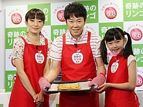 PRイベントに出席した阿部サダヲと菅野美穂、畠山紬ちゃん「奇跡のリンゴ」