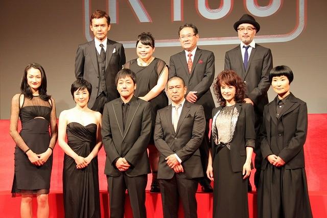 松本人志監督最新作「R100」は謎だらけ 豪華女優陣の露出は過去最高!?