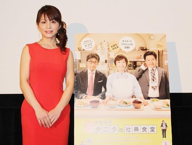 美人料理研究家の森崎友紀、恋愛とダイエットのつながりを説明