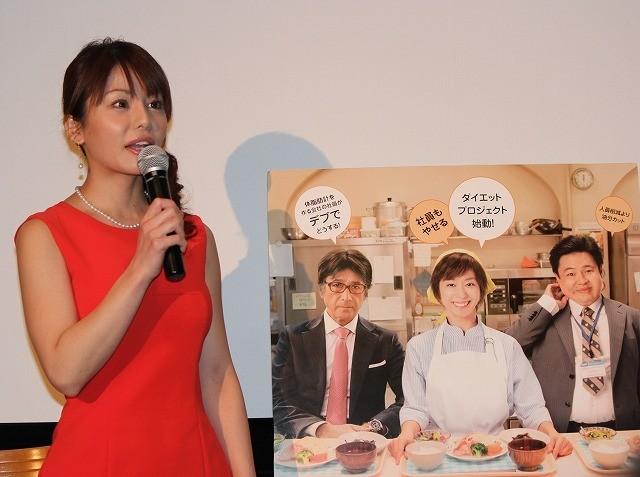美人料理研究家の森崎友紀、恋愛とダイエットのつながりを説明 - 画像4