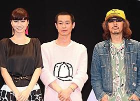 イベントに出席した内田有紀、加瀬亮、三木聡監督「俺俺」