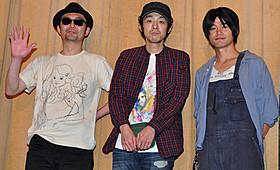 トークを行った向井秀徳、宮藤官九郎、伊賀大介(左から)「中学生円山」