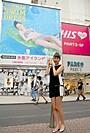大野いと、渋谷に特大ビキニ看板!かわいくセクシー&不思議ちゃん?