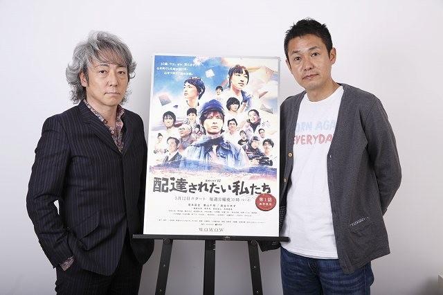 佐野元春、21年ぶりドラマ主題歌に「指名してもらえて光栄」