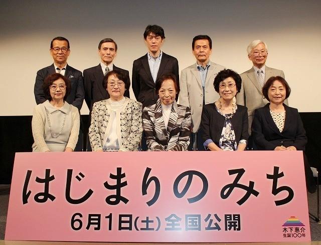 """木下惠介監督の名作「二十四の瞳」、約60年前の""""子役""""たちが思い出語る"""