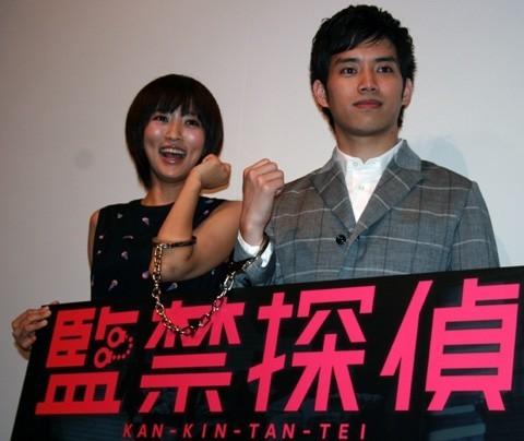 「監禁探偵」に主演の三浦貴大、父・友和の評価が怖い!?
