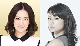 「ルームメイト」で初共演する北川景子(左)と深田恭子「ルームメイト」