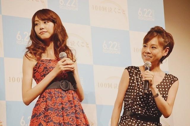 桐谷美玲&高橋真麻、恋愛カウンセラー羽林由鶴に恋愛ガチ相談