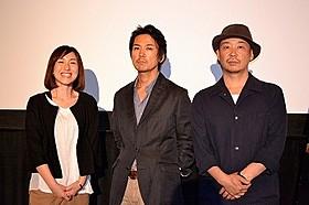 真木よう子との共演を語った大西信満(中央)「さよなら渓谷」