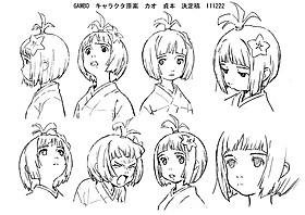 貞本義行による「GAMBO」のキャラクター原案画「エヴァ(2016)」