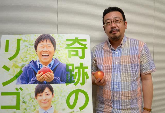 中村義洋監督、家族ドラマ「奇跡のリンゴ」で到達した新たな境地