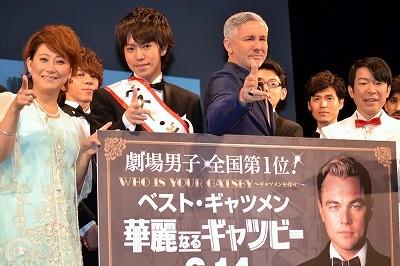 「華麗なるギャツビー」イベントにバズ・ラーマン監督が飛び入り参加!
