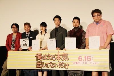 AKB48選抜総選挙1位・指原莉乃、堤真一を知らなかった!?「俺まだ」監督が暴露