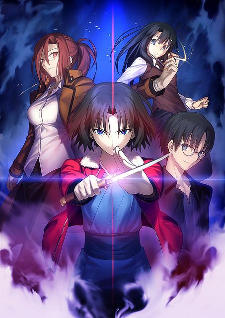 「劇場版 空の境界」が全13話のテレビアニメに 7月放送開始