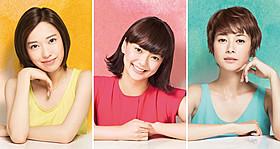 「I LOVE YOU」に出演する(左から) 戸田恵梨香、多部未華子、真木よう子