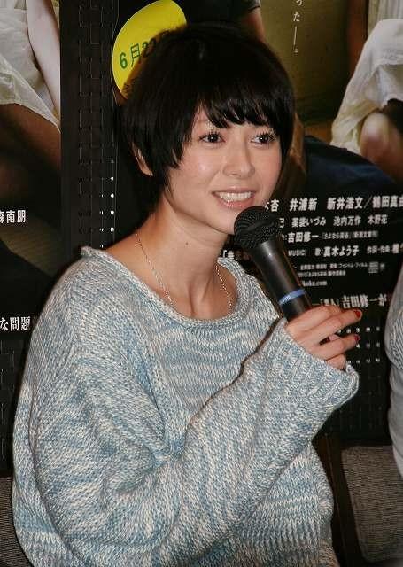 真木よう子、大森組に信頼「このチームじゃなかったらつぶれていたかも」
