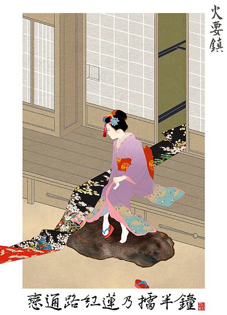 大友克洋のオムニバスアニメ「SHORT PEACE」、作品別ビジュアルが解禁