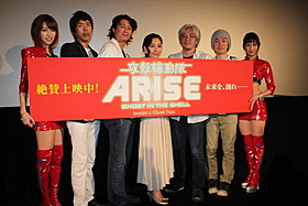 「攻殻機動隊ARISE border:2 Ghost Whispers」は11月30日に公開「攻殻機動隊ARISE border:2 Ghost Whispers」