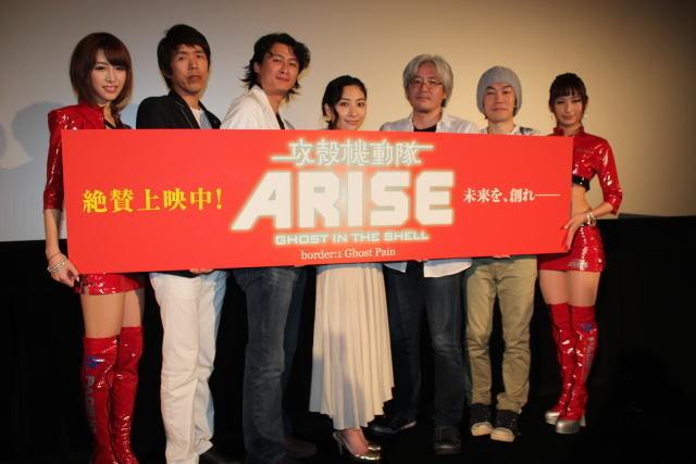 よりパワフルに!「攻殻機動隊ARISE border:2 Ghost Whispers」11月30日公開決定