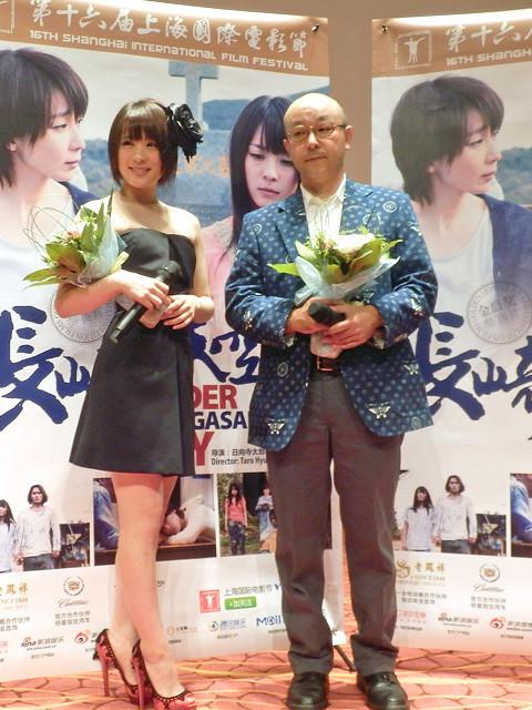 北乃きい、上海国際映画祭で舞台挨拶 中国語で「小龍包が好き」に喝采