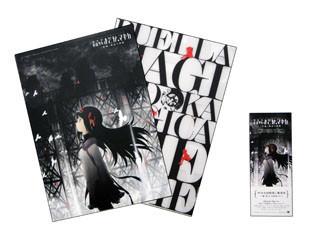 「魔法少女まどか☆マギカ」最新作、劇場前売り券第1弾が7月6日発売
