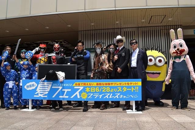 要潤扮する沢嶋雄一ら、映画の人気キャラクターが大集合で「夏フェス」PR
