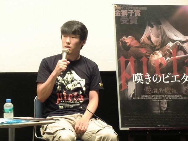 松江哲明、キム・ギドク「嘆きのピエタ」ラストにニヤリ デートにおすすめと語る