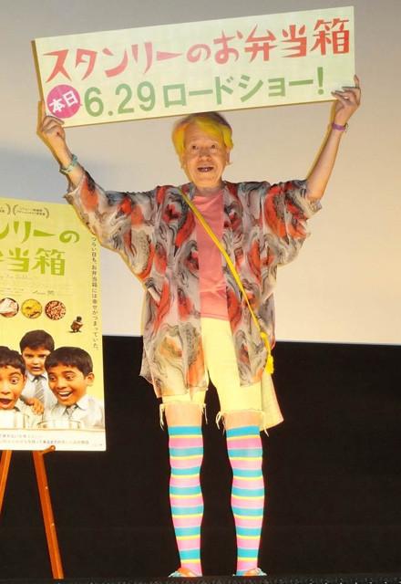 トークショーに出席した志茂田景樹