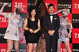 福田彩乃と関根勤「サイレントヒル リベレーション3D」
