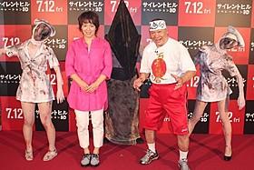 安藤美姫を祝福した浜口京子とアニマル浜口「サイレントヒル リベレーション3D」