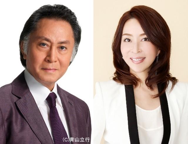 北大路欣也&真矢みき「劇場版トリコ」で4年ぶり声優共演!
