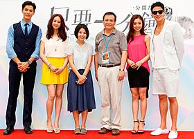 台湾で製作発表が行われた「一分間だけ」「カフーを待ちわびて」
