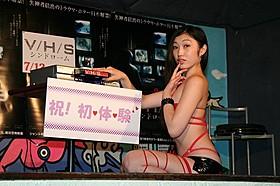 R18指定作品の鑑賞に初挑戦した副島美咲「V/H/S シンドローム」