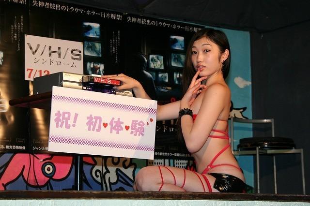 R18指定作品の鑑賞に初挑戦した副島美咲
