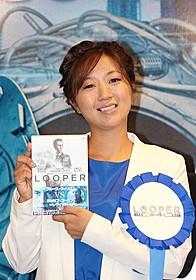 ビッグダディの元妻・美奈子「LOOPER ルーパー」