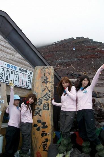 世界遺産・富士山からエール! 篠崎愛「最高の七夕になった」