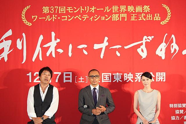 市川海老蔵、父・團十郎さんとの映画共演を語る「言葉では言い表せない」