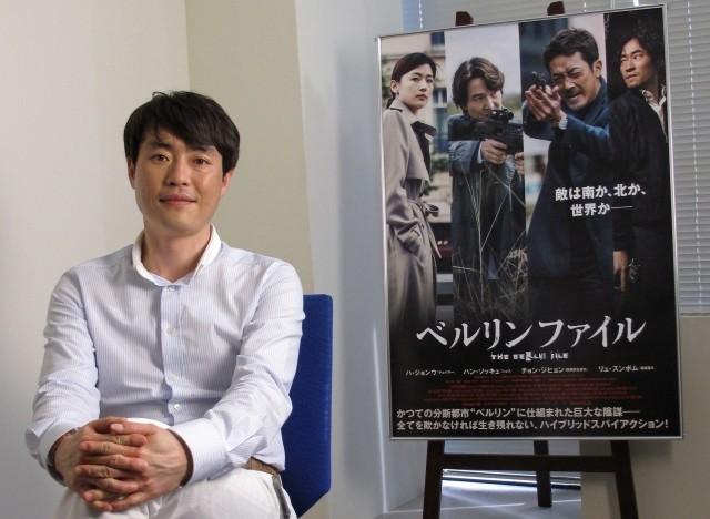 韓国の新鋭リュ・スンワン監督、新作スパイアクションで描く北朝鮮の実態