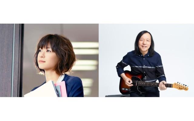 主題歌は山下達郎の新曲「光と君へのレクイエム」