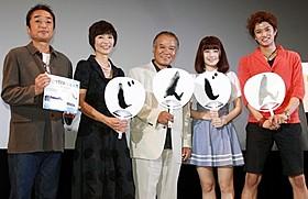「じんじん」の東京公開に感無量の大地康雄ら「じんじん」