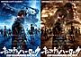 「キャプテンハーロック」2種類のポスタービジュアルが解禁!