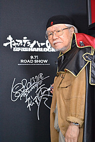 部屋の壁にサインを直筆する原作者の松本氏「キャプテンハーロック」